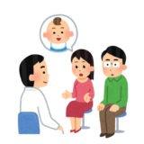 冷え症は不妊の原因!体質を改善するおすすめの方法7選