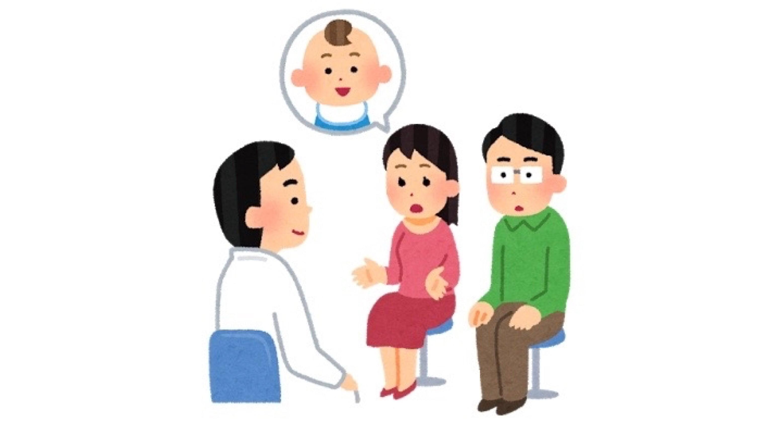 冷え症は不妊の原因!体質を改善するオススメの方法7選
