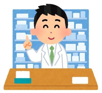 子どもにインフルエンザの薬「タミフル」を飲ませるスムーズな方法