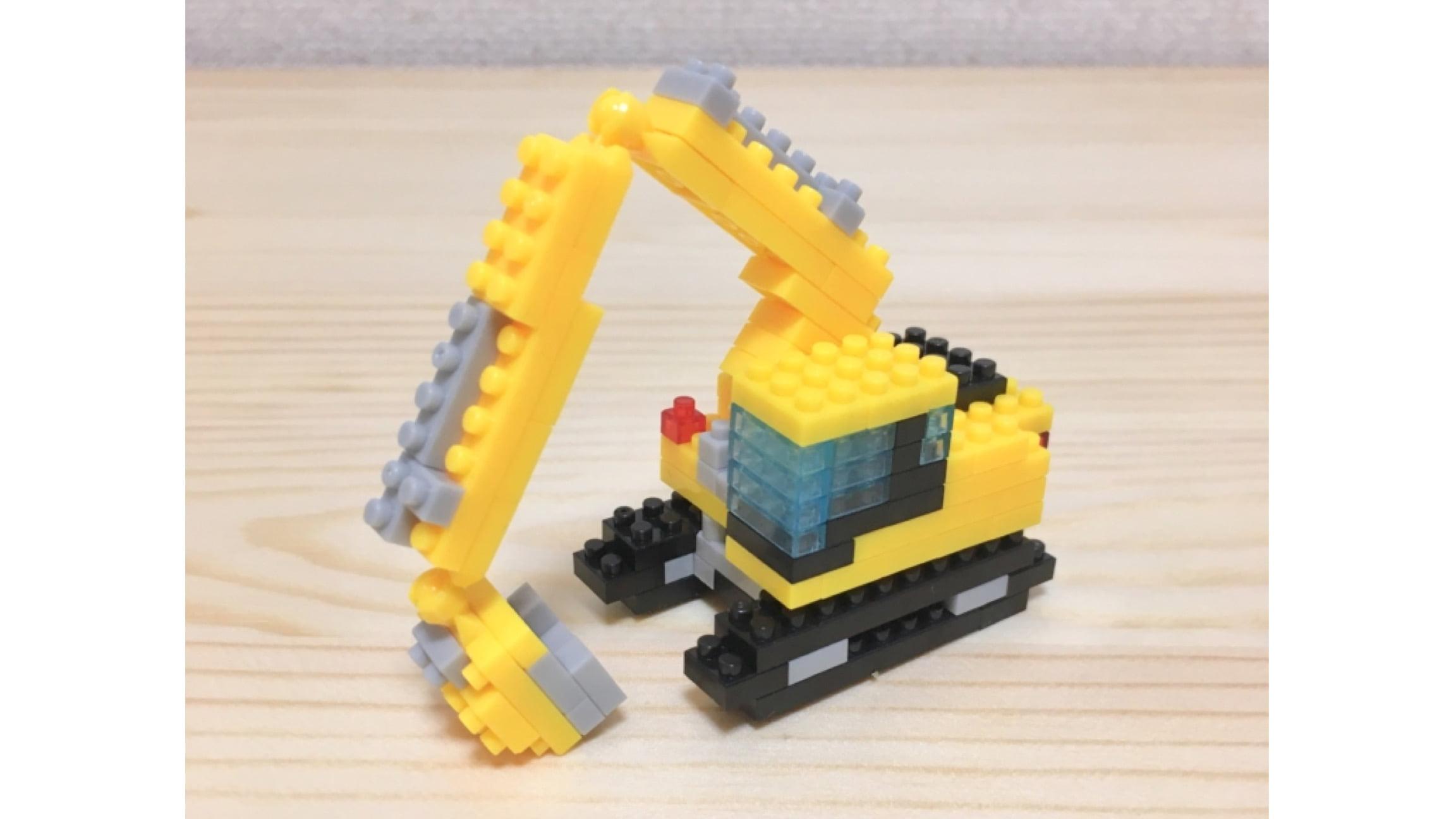 ダイソーのブロック「プチブロック」ではたらくくるまを作った