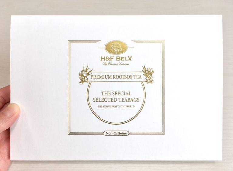 おしゃれな出産祝い!ルイボスティ専門店H&F BELXのセット