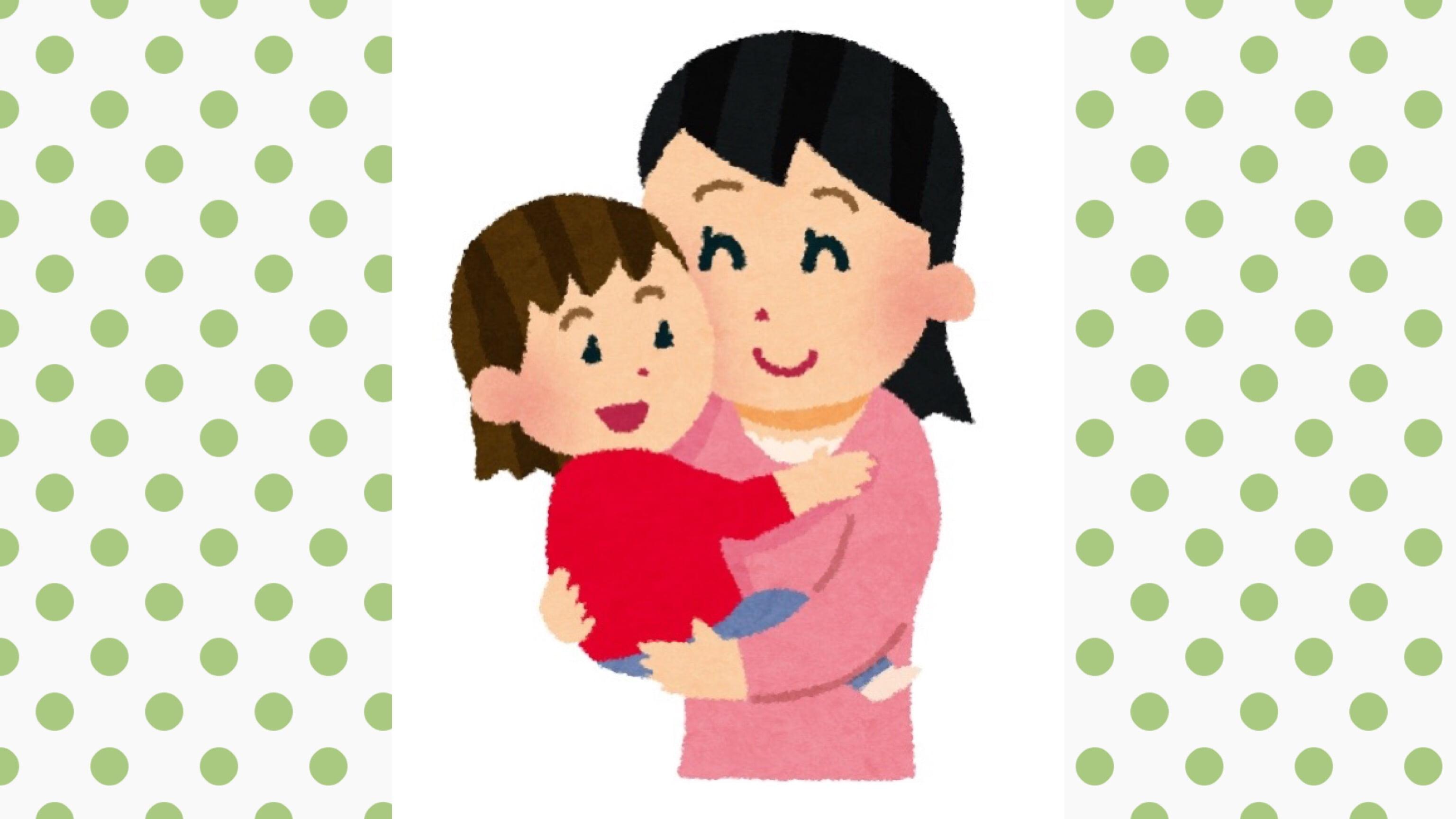 妊活できる葉酸サプリ「ショウガ葉酸」が選ばれる3つの理由