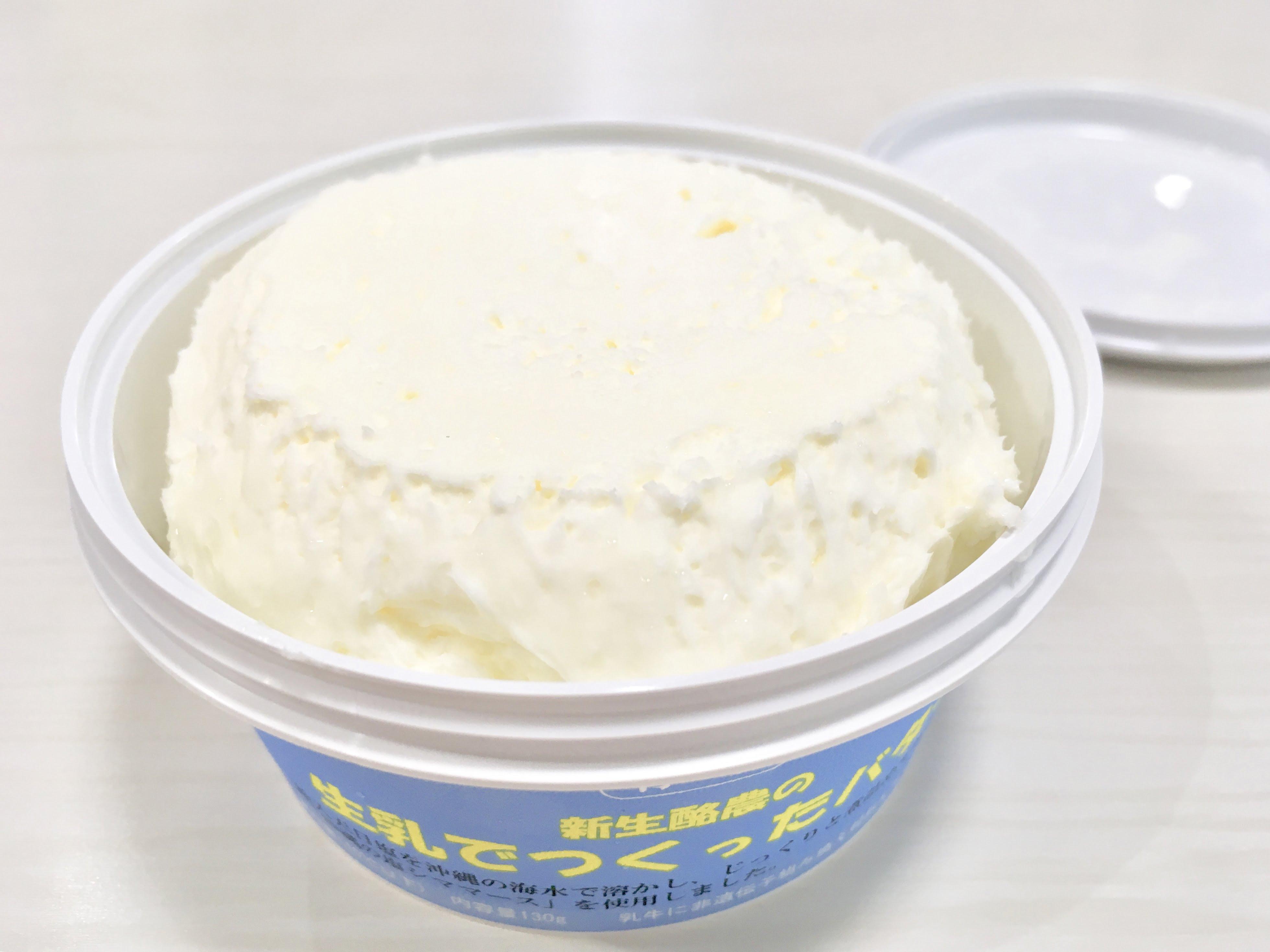 生活クラブ バター2