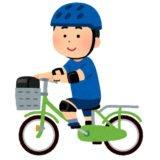 必見!自転車「補助輪」のスムーズな外し方
