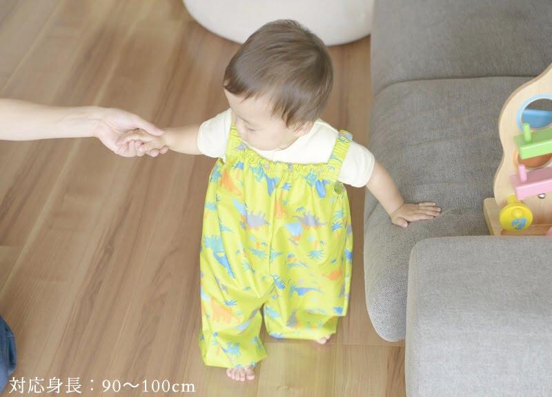 ザジーザップスのプレイウェアを着る赤ちゃん