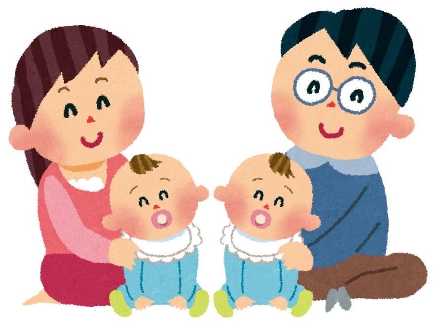 双子の家族