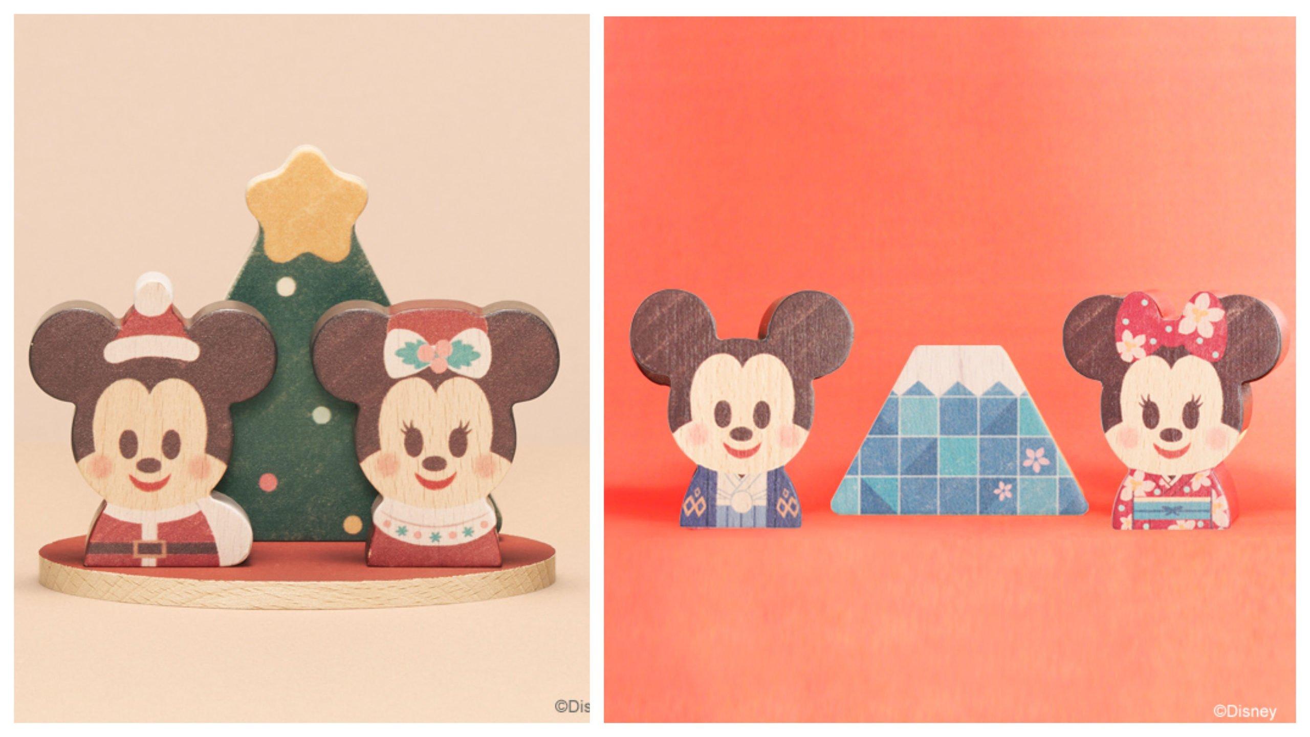 ディズニーの積み木KIDEA(キディア)クリスマス&お正月モデル