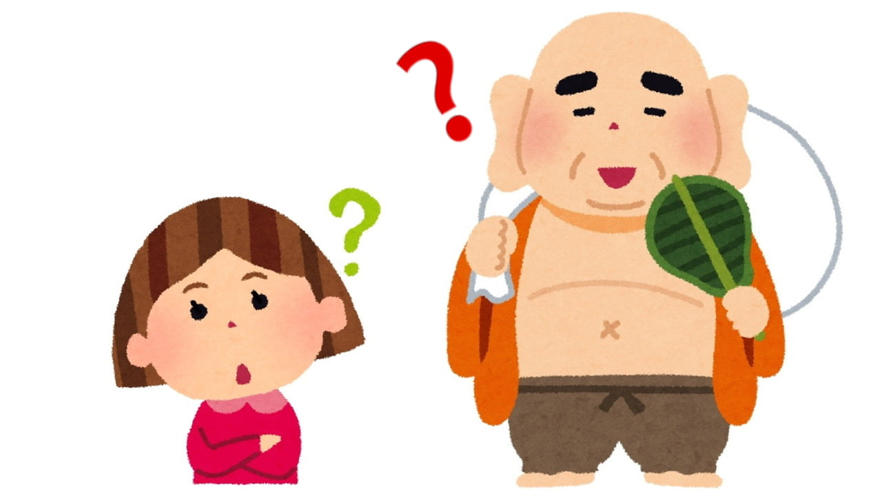 さるぼぼに木村さん!私が試した妊活のジンクスを紹介します