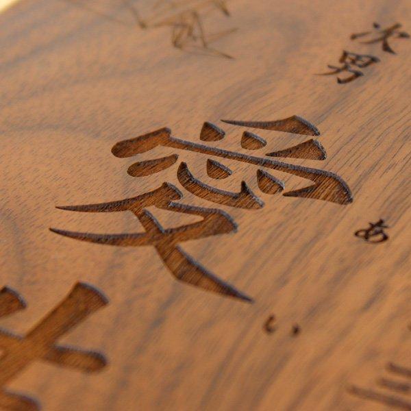 赤ちゃんと一緒に成長するHacoa(ハコア)の木製命名書
