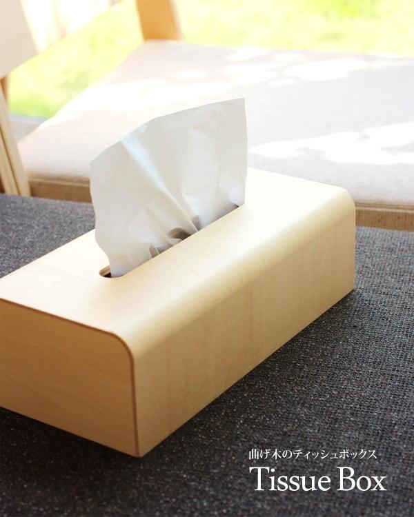 Hacoa Tissue Box